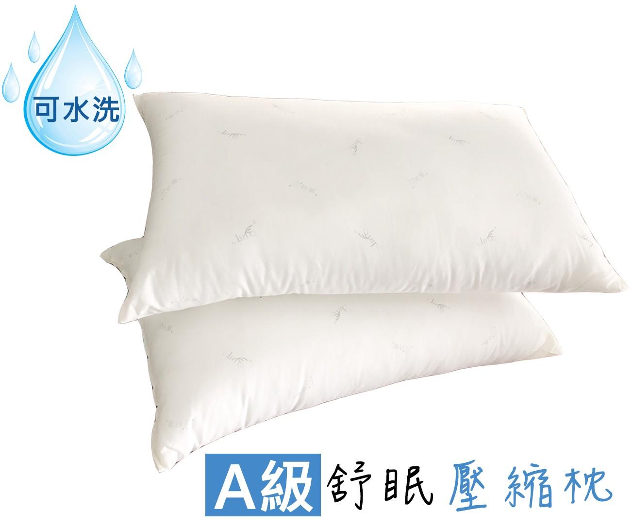 Ruehong(枕頭) -A級舒眠壓縮枕-枕心-一組2入