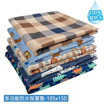 RueHong(其他)-MIT台灣製多功能防水保潔墊/生理墊/尿布墊/野餐墊(105X150CM)