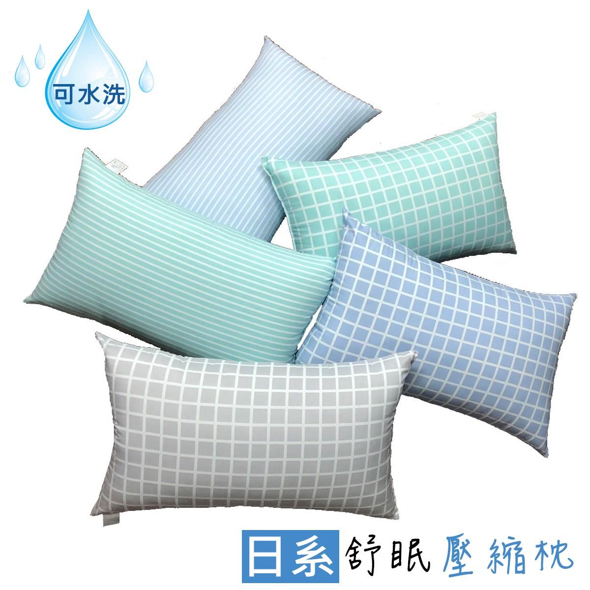 Ruehong(枕頭) -MIT台灣製可水洗日系舒眠壓縮枕-枕心-一組2入