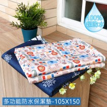 RueHong(其他)-台灣製造MIT多功能防水保潔墊/生理墊/尿布墊/野餐墊(105X150CM)