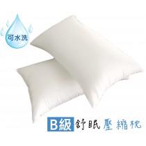 Ruehong(枕頭) -B級舒眠壓縮枕-枕心-一組2入
