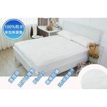 RueHong(其他)-3M吸濕排汗防水透氣保潔墊