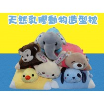 RueHong(其他)-【單品下殺】天然乳膠動物造型枕-2入